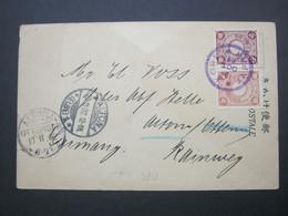 JAPAN ,  Ansichtskarte UPU  Aus 1902 Nach Deutschland Verschickt - Cartas