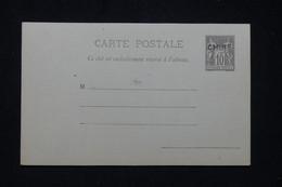 CHINE - Entier Postal Type Sage Surchargé Chine , Non Circulé - L 94709 - Covers & Documents