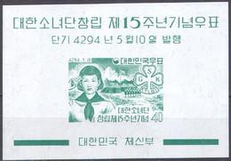 M3868 ✅ Scouts Scouting 1961 Korea South S/s MNH ** 20ME Imperf Imp - Ongebruikt