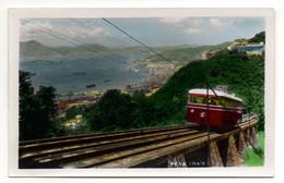 Le Funiculaire En 1954 - Cina (Hong Kong)