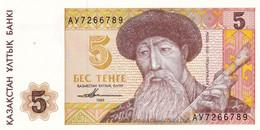 KAZAKHSTAN 5 Tenge 1993 Pick 9 NEUF UNC - Kazakhstan