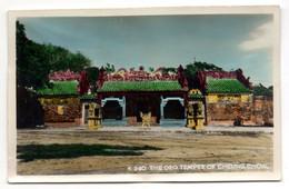 Temple Of Cheung Chow En 1954 - Cina (Hong Kong)