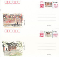 China 2021  Spring,Summer,Autumn And Winter ATM Label Stamps  Postal Cards(4v) - Omslagen