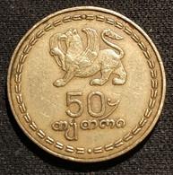 GEORGIE - GEORGIA - 50 TETRI 1993 - KM 81 - Georgia