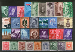 Egypt UAR Collection Of 34 Different Stamps On Diff. Themes MNH # 1607 - Sin Clasificación