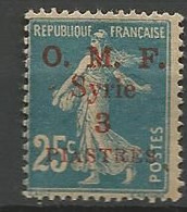 SYRIE N° 38 NEUF*  CHARNIERE  / MH - Unused Stamps