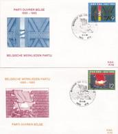 2 Enveloppes FDC 2167 2168 Parti Ouvrier Belge Ath - 1981-90