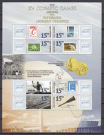 Antigua & Barbuda - SUMMER OLYMPICS HELSINKI 1952 - Large MNH Sheet - Sommer 1952: Helsinki