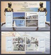 Antigua & Barbuda - SUMMER OLYMPICS HELSINKI 1952 - Set 2 Of 2 MNH Sheets - Sommer 1952: Helsinki