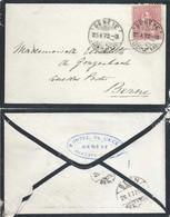 "Trauerbrieflein  ""Hôtel De Réçu, Genève"" - Bern             1872 - Covers & Documents"