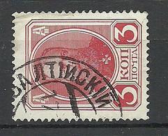 ESTLAND ESTONIA Russia 1917 O BALTISKI Paldiski Cyrillic Cancel On Russian Michel 84 - Estonia