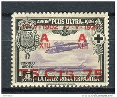 España 1927. Edifil 388 ** MNH. - Nuovi