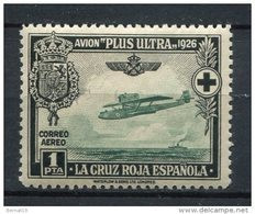 España 1926. Edifil 347 ** MNH. - Nuovi