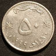 OMAN  - 50 BAISA 1999 ( 1420 ) - Qabus Bin Sa'id - KM 153 - Oman