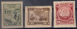 Russia 1925, Michel Nr 305B-07B, MH OG - Unused Stamps