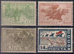 Russia 1930, Michel Nr 385-88, MLH OG - Unused Stamps