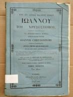 Joannis Chrysostomi, Opera Omnia, Tomus Octavus/ 1836 - Old Books
