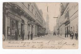 MONTEVIDEO - CALLE SARANDI - LIBRERIA INTERNACIONAL - PRECURSEUR - 1902 - Uruguay