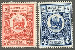 RUSSIA ARMENIA 1920 Yt 95-96, MH* Country Crest Eagle - Aigle And Sword - Armenia