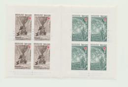 N° 2032   DE 1982    NEUF - Cruz Roja