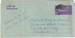 Inde - Jaipur - Aérogramme - Pour La France (Paris) - En Date Du 4 Avril 1994 - Used Stamps