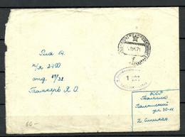 Estonia Estland 1960 Letter To Latvia Riga Nachporto Postage Due Doplata Tax Taxe 1 Rbl. Tallinn - Estonia