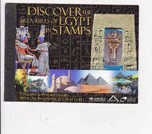 EGYPTE CARNET  TIMBRES SYMBOLES CIVILISATION - Sin Clasificación