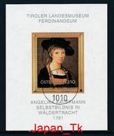 ÖSTERREICH Mi.Nr. Block 39 Gemälde  -used - Blocchi & Fogli