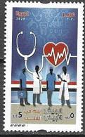 EGYPT, 2020, MNH, MEDICINE, DOCTORS, 1v - Autres