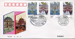 Germany China Special Cover - Joint Issue - Palaces - Castelli
