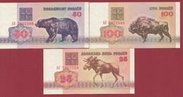 Belarus 3 Billets ---UNC---(16) - Belarus
