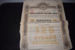 Gouvernement Impérial Russie Chemin De Fer Riajk - Viasma R. 125 Or 3% 1889 - Rusland