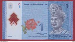 Malaysie 1 Ringgit 2012 ---UNC--(19) - Malaysia