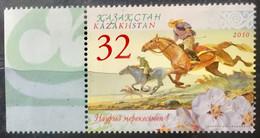 KAZAKHSTAN 2010 MNH STAMP ON NATIONAL SPORTS - Kazakhstan