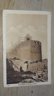 SYRIE : Minaret In HOMS ............. 201101d-3923 - Siria