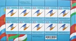 Kazakhstan   2011   10th Anniversary Of EAEC   M/S  MNH - Kazakhstan