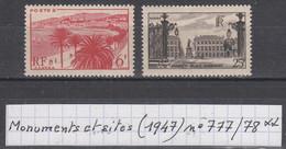 France Monuments Et Sites (1947) Cannes Et Place Stanislas Nancy Y/T Série 777/778  Neufs ** - Unused Stamps
