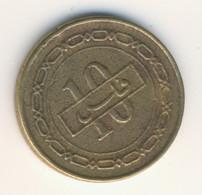 BAHRAIN 1992: 10 Fils, KM 17 - Bahrain