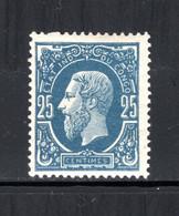 BEL. CONGO 3 MNH 1886 - Leopold II In Profiel Naar Links - 1884-1894 Precursors & Leopold II