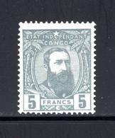 BEL. CONGO 12 MNH 1887 - Leopold II Drie Kwart Naar Rechts - 1884-1894 Precursors & Leopold II