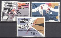 Cyprus 1986 SPECIMEN Road Safety MNH VF - Nuovi