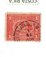 EGYPT KHEDIVE STAMPS 1867 - 1872  POSTE EGIZIANE - 1866-1914 Khedivate Of Egypt