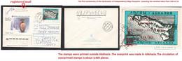 1993. Abkhazia .Gudauta - Sukhumi Letter.The First Anniversary Of Independence .RARE. (9) - Georgia