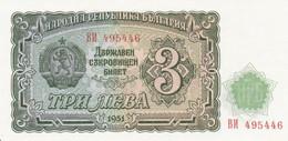 Non Classé Billet  De  3 ??  -  1951 - Neuf - Unclassified