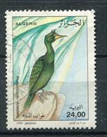 (CL 14 - P.54) Algerie Ob N° 1181 - Oiseaux Marins - Zonder Classificatie
