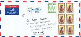 Bahrain Registered Air Mail Cover Sent To Germany (no Postmark On Stamps Or Cover) - Bahrain (1965-...)