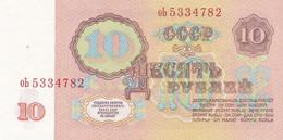 Non Classé  Billet Neuf De 10 Cccp - Unclassified