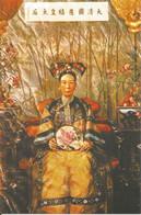 (CHINA)  THE FIGURE OF THE EMPRESS DOWAGER CI'XI - New Postcard - Historische Persönlichkeiten