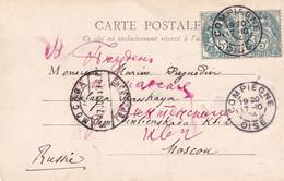 JOLIE CARTE POSTALE AFFRANCHIE POUR LA RUSSIE - 1900-29 Blanc