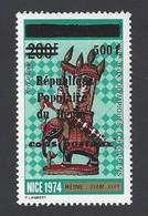 Chess, Benin 1989, MNH Mi 6 Overprint On Dahomey 1974, 500fr On 200fr - Chess